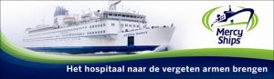 logo Mercy Ships Africa Mercy